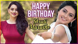 Shruti Marathe | राजश्री मराठीसोबत श्रुतीने केला तिचा वाढदिवस सेलिब्रेट! | Shubha Lagna Savdhan