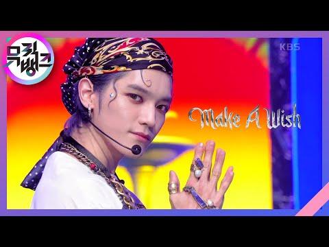 Make a Wish(Birthday Song) - NCT U(엔시티 유) [뮤직뱅크/Music Bank] 20201016