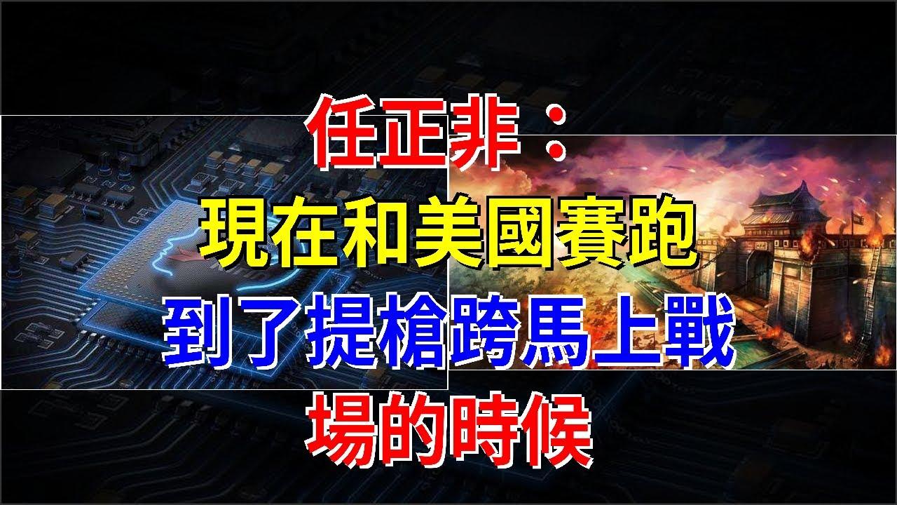 Image result for 提枪è・ 马上战场