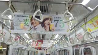 Billboard AD TOKYO, Japan - Tokyo Metro HOT 100 Graphics(Jan. 6, 2...