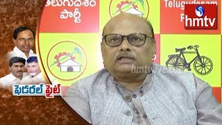TDP Leaders Comments on KCR Federal Front | Telugu News | hmtv