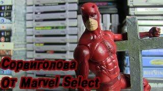 Обзор фигурки Сорвиголовы от Diamond Select Toys Marvel Select