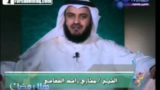 Сура 1: Аль-Фатиха (Открывающая Коран) - видео обучение Мишари Рашида
