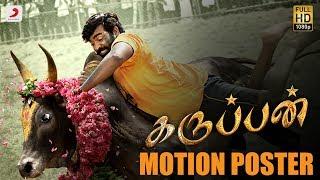 Download Karuppan - Motion Poster | Vijay Sethupathi | D. Imman MP3 song and Music Video