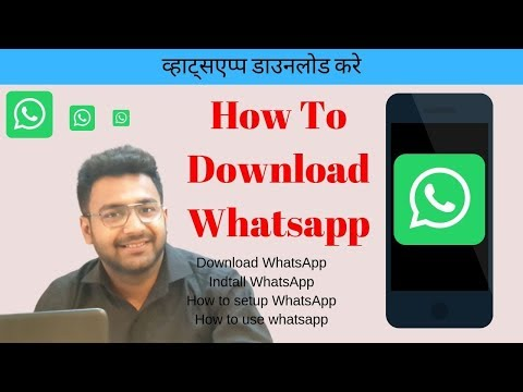 How To Download / Install / Setup WhatsApp Messenger On Android Smartphone
