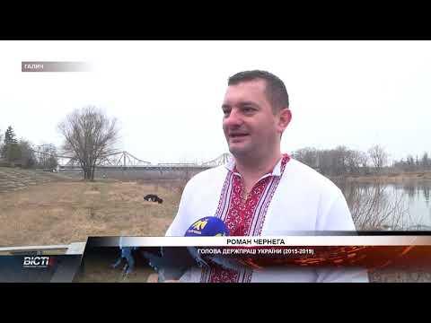 Івано-Франківське обласне телебачення «Галичина»: Масові купання в Галичі