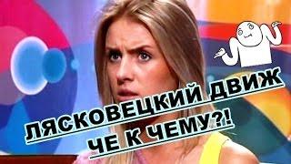 Дом-2 Новости 19 февраля 2016 ,выпуск 4302 (19.02.2016) авторский видеоблог.
