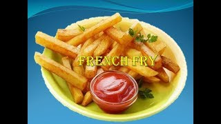 মুচমুচে আলু ভাজা | Kurkure & cripsy french fry recipe