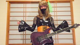 Helloween - Eagle Fly Free (Guitar cover with Latex catsuit)