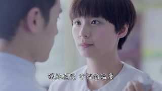 在您心中幸福的畫面是甚麼? 台灣三菱電機微電影「幸福的投影-—近距離暗戀」,詮釋人生各階段的幸福畫面。當觸動幸福的情節不斷上演,不變的是一貫的高畫質 ...