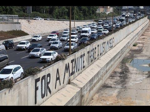 Half-Full: Population Growth In Israel