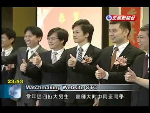 Taiwan's Largest Online Dating Site Gets OTC Listing