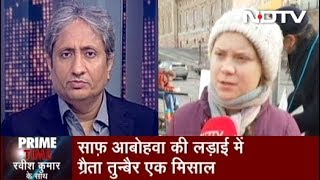 Prime Time With Ravish Kumar, Sep 18, 2019 | Swedish Teen's Campaign For The Environment