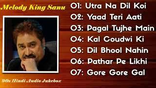 Melody King Kumar Sanu || Old Hindi Rare Evergreen Hits Song || 90s Special Hindi Song