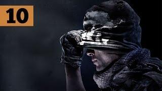 Прохождение Call of Duty: Ghosts — Часть 10: Атлант пал