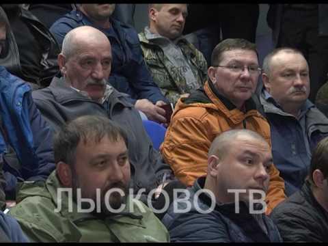 2017 05 13 Конференция Общества охотников и рыболовов