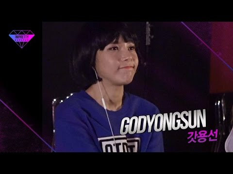 Mamamoo (마마무) - What Would Happen if GodYongSun (Solar) Actually Joined Unpretty Rapstar