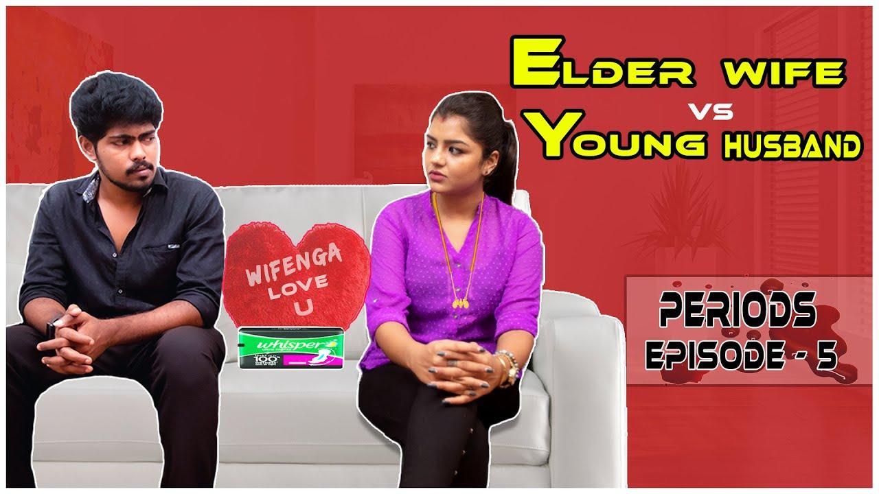 Elder Wife vs Young Husband | Web Series | Ep-5 | Light House
