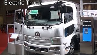 Japanese Electric Trucks - Show Room 2016