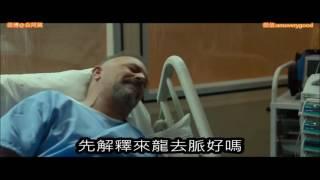 312 谷阿莫 5分鐘看完2016電影 換腦行動 criminal