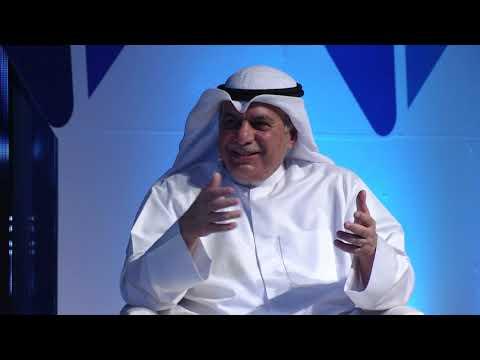 Agility Chairperson Henadi Al-Saleh speaks about digital transformation at Agility (AR)