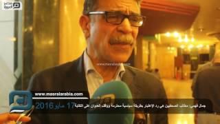 مصر العربية | جمال فهمي: مطالب الصحفيين هي رد الإعتبار بطريقة سياسية محترمة ووقف العدوان على النقابة
