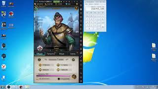 Советники в игре Великий султан