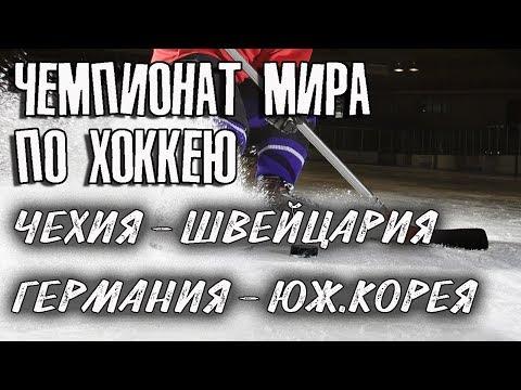 Видео Ставки онлайн на спорт towards