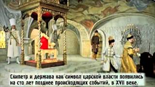 Киноляпы Иван Васильевич меняет профессию