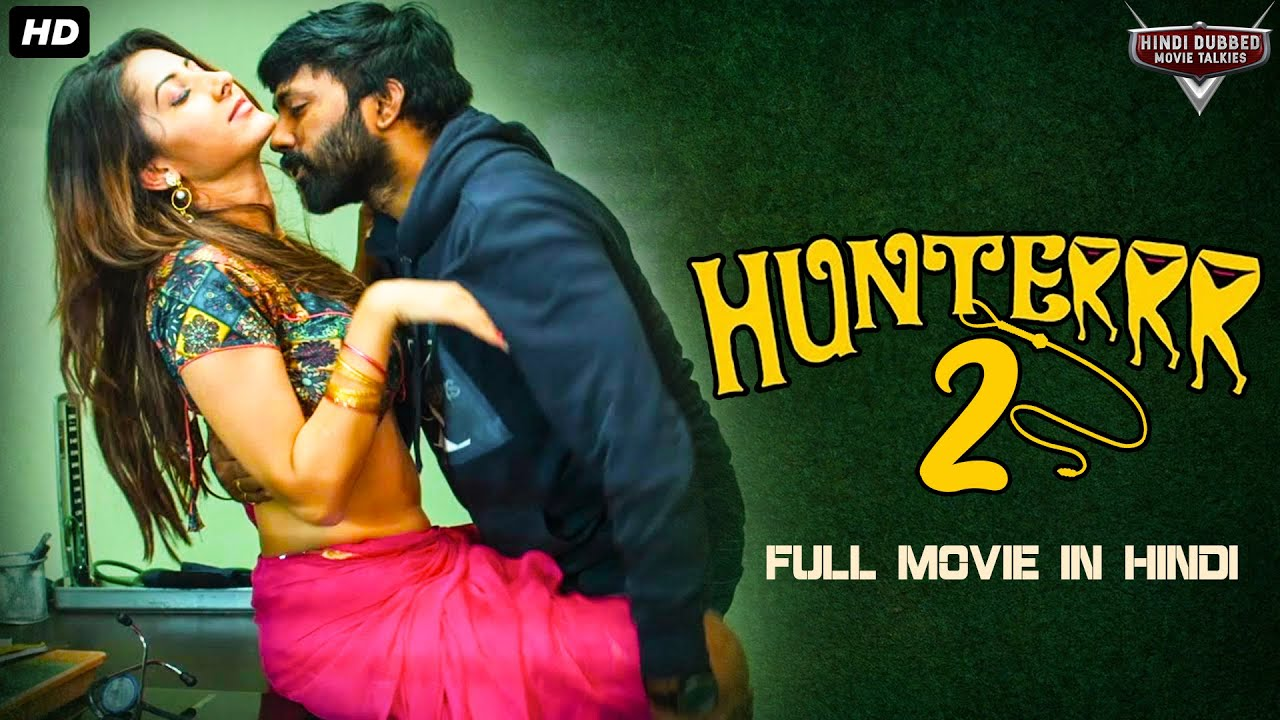 HUNTERRR 2 - Hindi Dubbed Full Horror Comedy Movie | South Indian Movies Dubbed In Hindi Full Movie