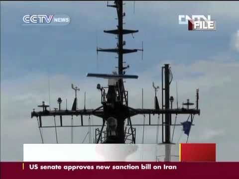 VIDEO  PHILIPPINES TO GET 2ND US COAST GUARD SHIP CCTV News   CNTV English2