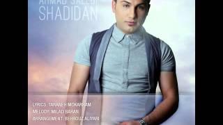 Best Persian Party Songs 2016  - آهنگ شاد ایرانی