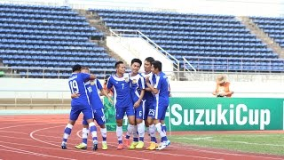 Brunei vs Laos: AFF Suzuki Cup 2014 Qualifier