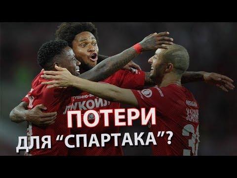 - - СПОРТ-ЭКСПРЕСС