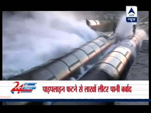 Drought in Maharashtra: Water pipeline bursts in Mumbai's Bhiwandi