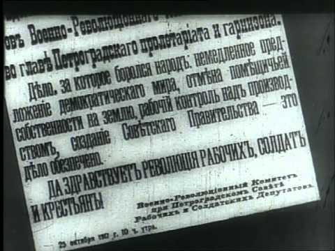 13_Історія Української державності 1917-1921
