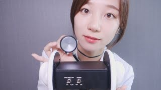 ASMR Ear Doctor Treating Your Sick Ears👂