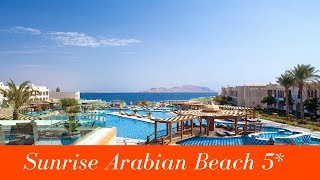Обзор отеля Sunrise Arabian Beach 5* (Шарм Эль Шейх, Египет)