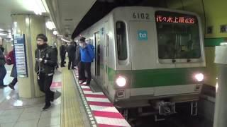 【そろそろ廃車?】東京メトロ6000系6102F終日運用43S綾瀬行き・代々木上原行き入線・発車