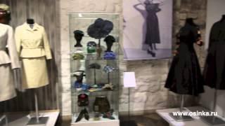 Выставка Васильева 'От войны к миру: мода 40-50 х' из коллекции Васильева
