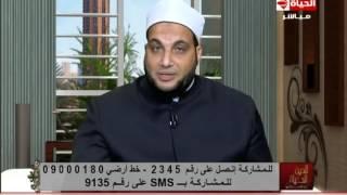 بالفيديو.. داعية يبيح لمتصلة الزواج العرفي