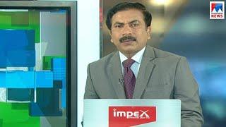 എട്ടു മണി വാർത്ത | 8 A M News | News Anchor - Densil Antony | February 19, 2019