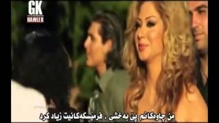 هيثم يوسف العب عليه العب Subtittle KurdisH