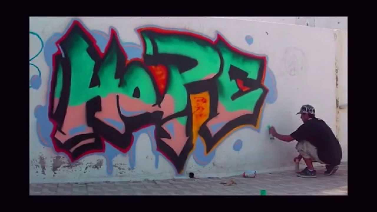 R Graffiti Letters Riyad Graffiti - Proje...