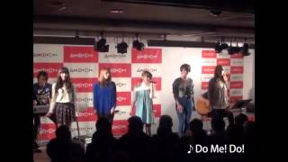 THE ポッシボー「りぼん〜Do Me! Do!」 AcousticLiveAct11より