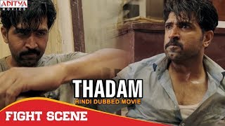 Fight In Police Station | Thadam Hindi Dubbed Movie | Arun Vijay