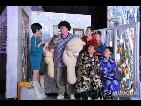 Shine uy - Shine bair tsoo shine hoshin shog 2015