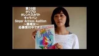 土曜24:50〜ドラマ「近キョリ恋愛~Season Zero~」出演中の石橋杏奈か...