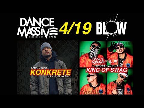 BLOW×DANCE MASSIVE 4月19日(日)同日開催!!参加者大募集中!!