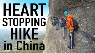 Thrilling Hike in the Mountains of Sichuan // This is China